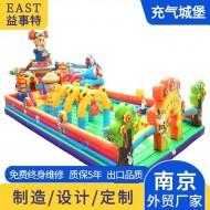 大型充气城堡