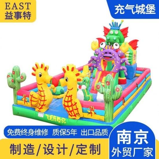 大型儿童充气城堡