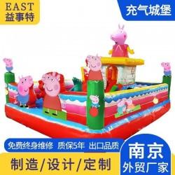 小猪佩奇充气城堡