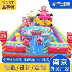 儿童充气玩具