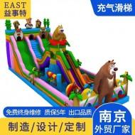 熊出没充气滑梯