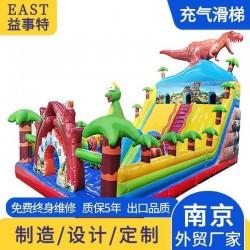 侏罗纪充气滑梯