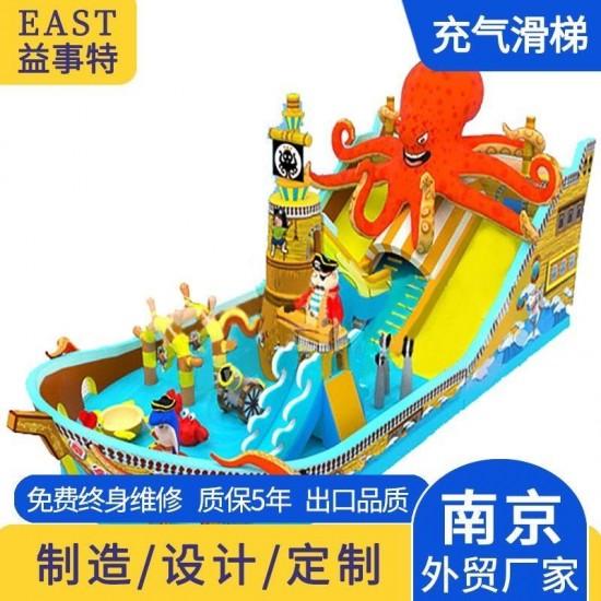 章鱼充气城堡