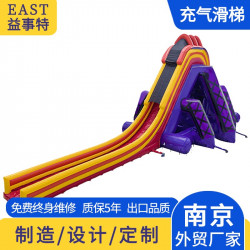 大型充气滑梯
