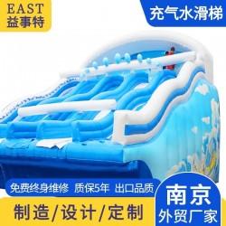 五道充气水滑梯