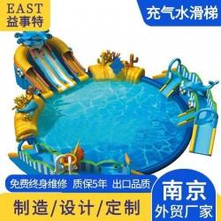 海底世界充气水滑梯