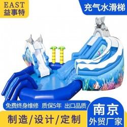 海豚充气水滑梯