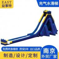 大型充气水滑梯