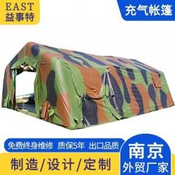 迷彩充气帐篷