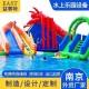 龙虾主题水上乐园
