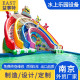 音乐彩虹滑梯水上乐园