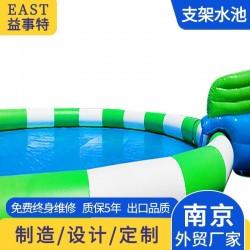 中型充气水池