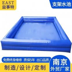 双层充气水池