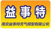 南京益事特游乐设备有限公司